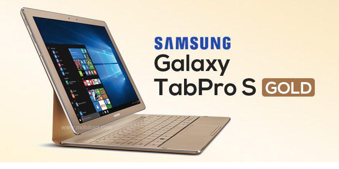 سامسونج Galaxy TabPro S