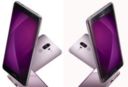 Huawei Mate 9 - واوى ميت 9
