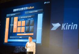 شركة Huawei تقدم Kirin 960