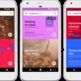 Google Play Music Makeover تحديث برنامج جوجل Play Music
