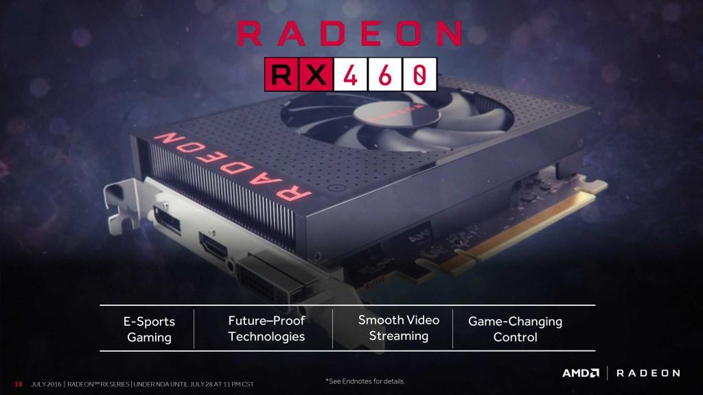 تجميعة حاسوب مناسبة لألعاب eSports مع بطاقة RX 460