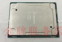 معالج إنتل Xeon E5-2699 V5