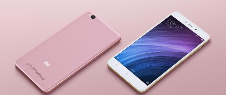 Xiaomi Redmi 4 A - شاومى