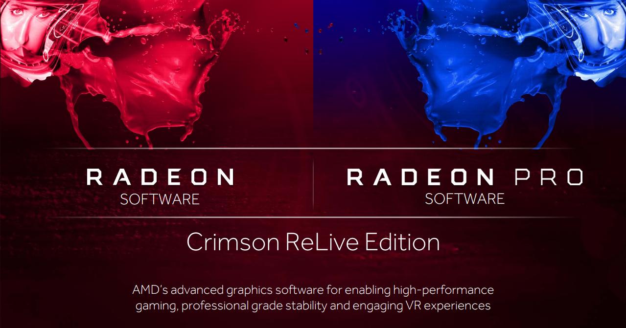 AMD radeon-relive-2