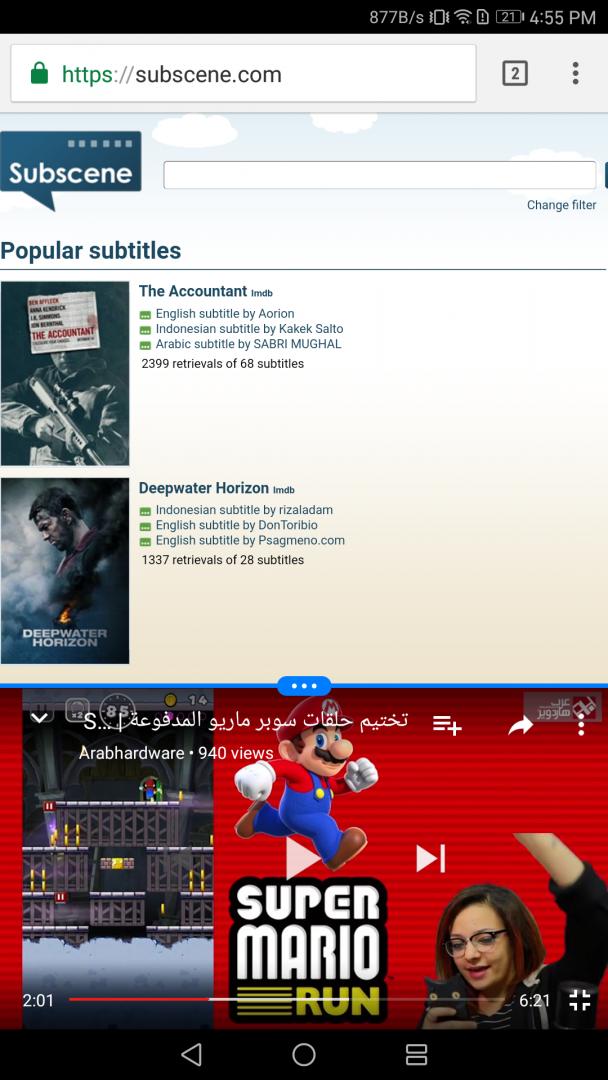 Mate 9 UI Multi Screen-2