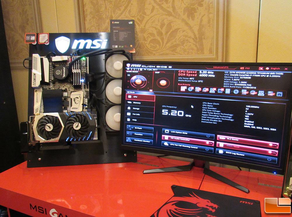ميزة MSI Game Boost