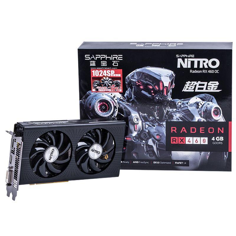 Sapphire Nitro Radeon RX 460
