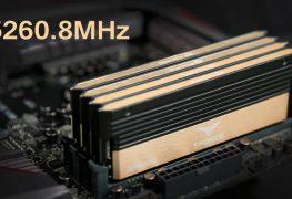لأول مرة بالعالم ذاكرة DDR4 تصل لتردد 5260MHz!