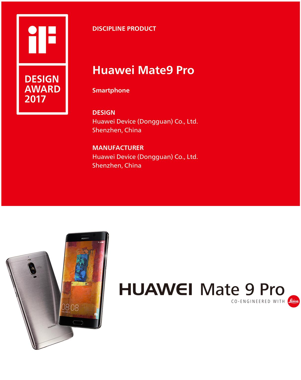 شركة Huawei