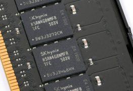 ارتفاع أسعار رقاقات DRAM
