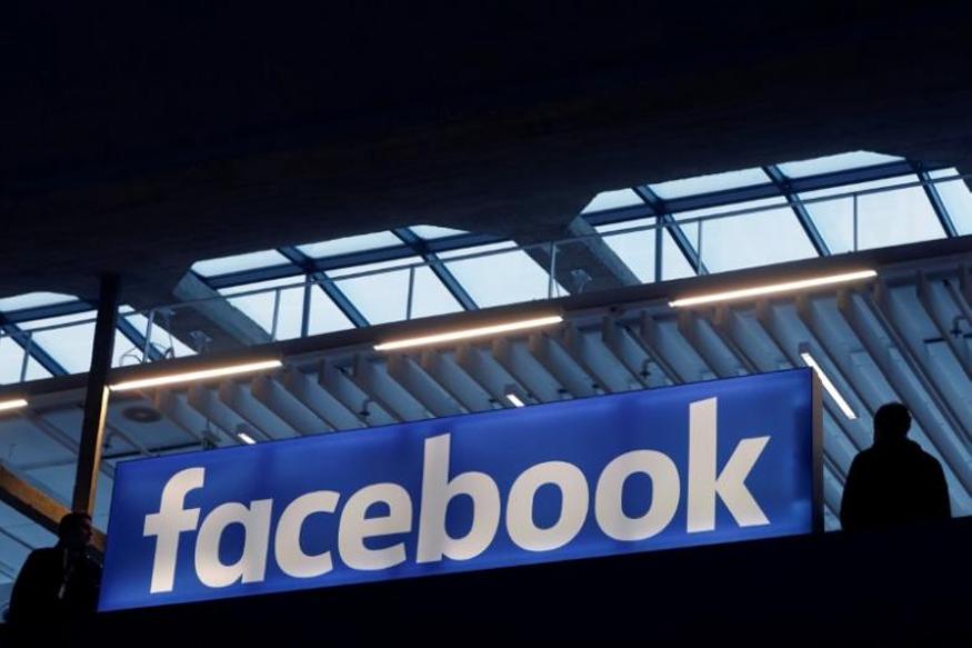 هيئة محلفين تأمر فيس بوك بدفع 500 مليون دولار لشركة ZeniMax Media
