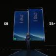 إطلاق هاتف Samsung Galaxy S8 و S8 Plus رسمياً