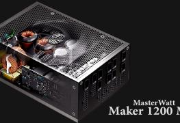 لن تحتاج الى شراء مزود طاقة أخر بعد توجهك نحو MasterWatt Maker 1200 MIJ!