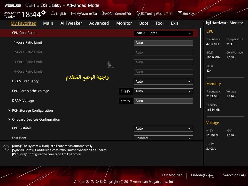 ASUS ROG Z270 i7 7700K 5.0 GHz