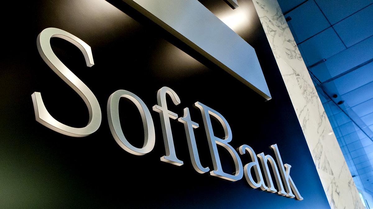 SoftBank تقرر بيع 25% من حصتها في ARM لصالح مجموعة استثمار سعودية