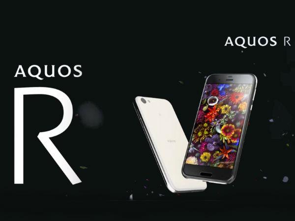 Sharp Aqous R