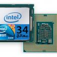 إنتل تجهز لـ 34 معالج Xeon جديدة أقواها بـ 28 نواة و 56 مسار
