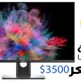 البدء ببيع شاشة Dell Ultrasharp UP3017Q بدقة 4K بسعر 3500 دولار!