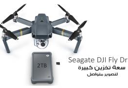 إطلاق قرص Seagate DJI Fly Drive المخصص نحو الطائرات بدون طيار