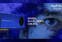 رحب ببطاقة AMD Radeon Pro Duo ثنائية النواة من معمارية Polaris