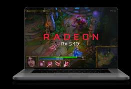 رصد بطاقة RX 540 على موقع AMD فهل ستطلق قريباً؟