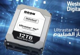 البدء بشحن أقراص الجيل الرابع WD Ultrastar He12 12TB HDD المعبأة بغاز الهيليوم