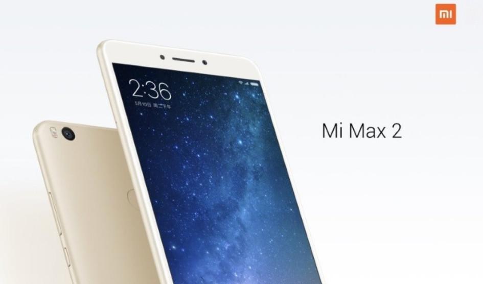هاتف Xiaomi Mi Max 2