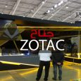 زيارتنا لجناح ZOTAC ضمن معرض COMPUTEX 2017