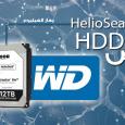 بيع 15 مليون قرص Western Digital HelioSeal HDD معبأة بغاز الهيليوم حتى الأن!
