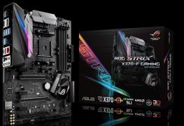 الكشف عن لوحة ASUS ROG STRIX X370-F GAMING بمميزات ممتازة