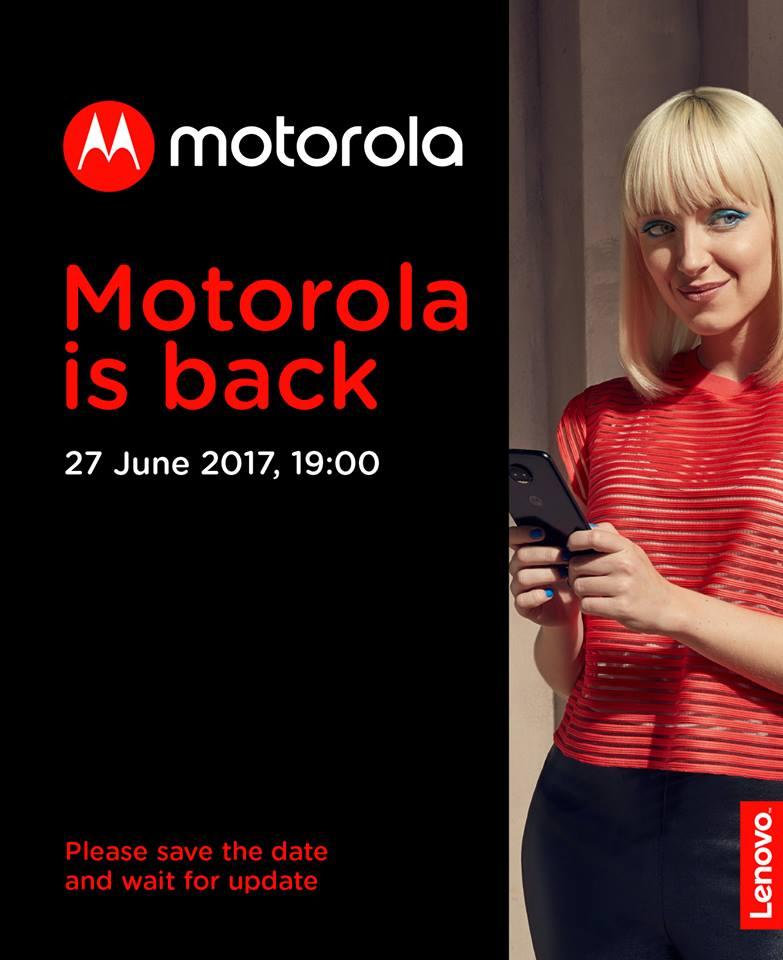 هاتف Moto Z2