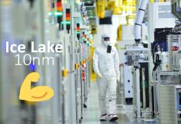 الجيل العاشر إنتل Ice Lake بدقة 10nm قد يرى النور خلال عام 2018!