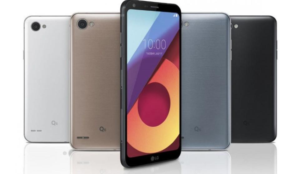 هاتف LG G6 وهي LG Q6