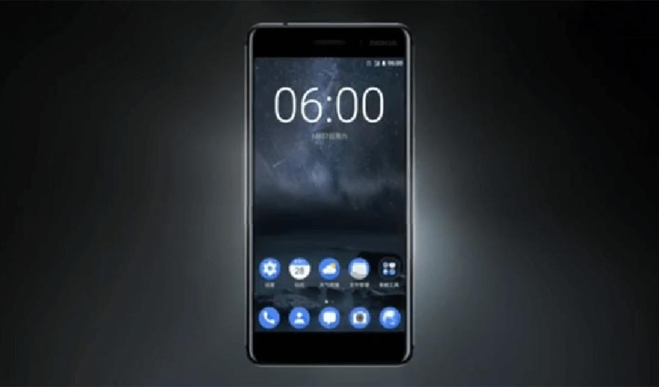 هاتف نوكيا 8