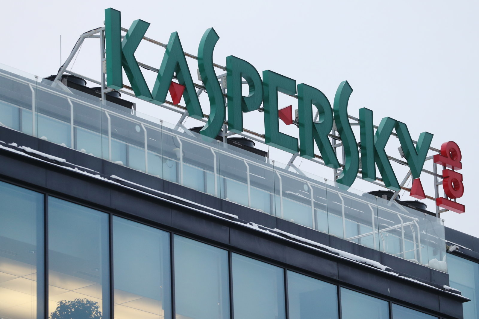 Kaspersky Lab headquarters in Moscow
