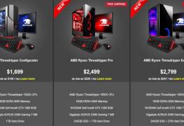 فتح باب الطلب المسبق على حواسب مكتبية بمعالجات AMD Threadripper