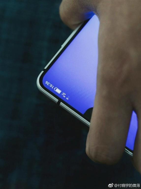 هاتف Sharp