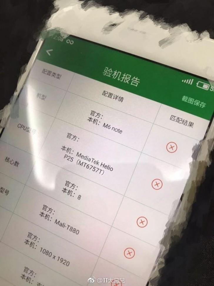 هاتف Meizu M6 Note