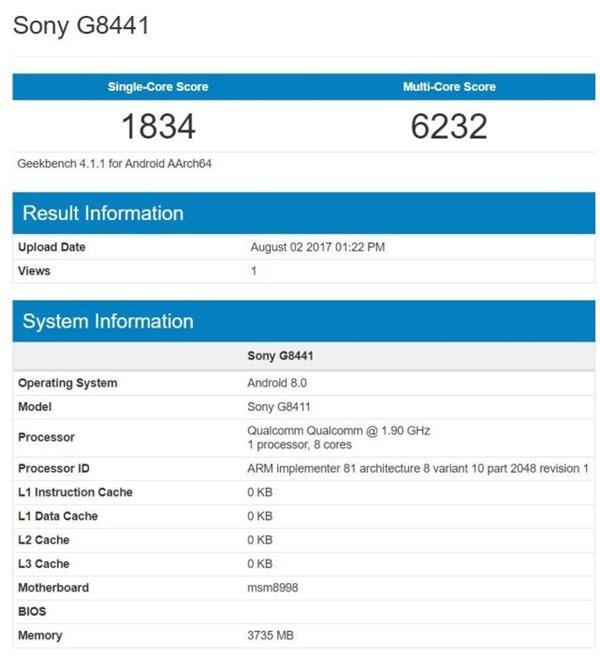هاتف Sony Xperia XZ1 Compact