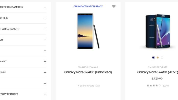 هاتف Galaxy Note8