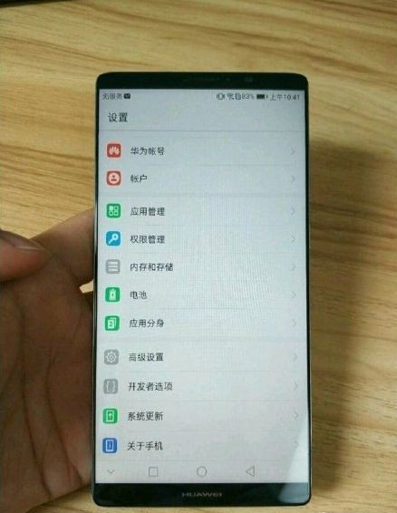 لهاتف Huawei Mate 10