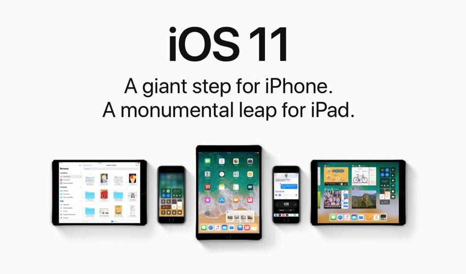 نظام التشغيل iOS 11