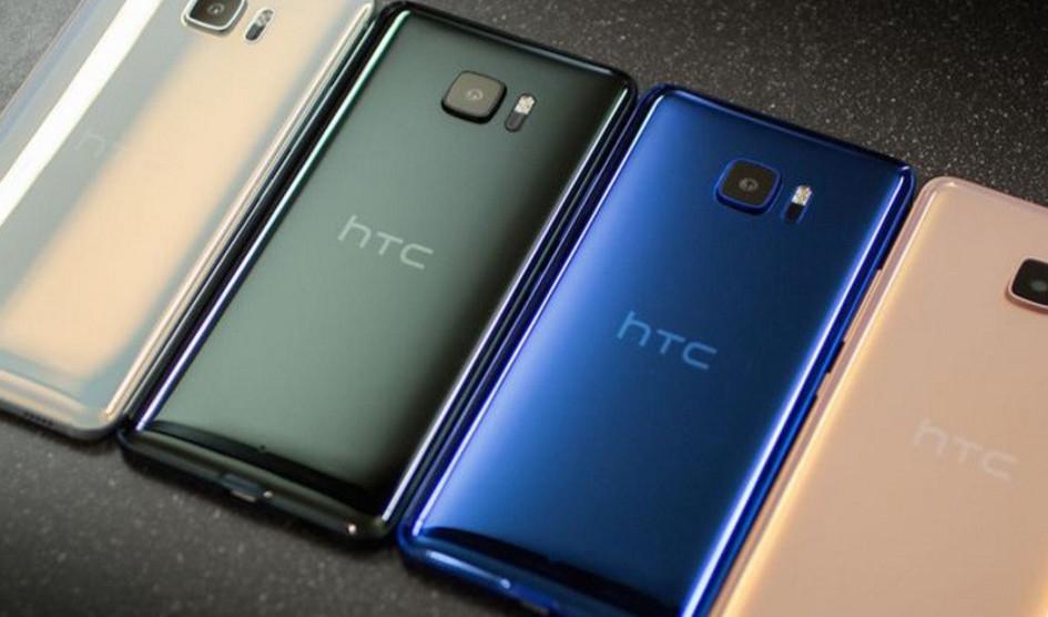 شركة Google لها HTC