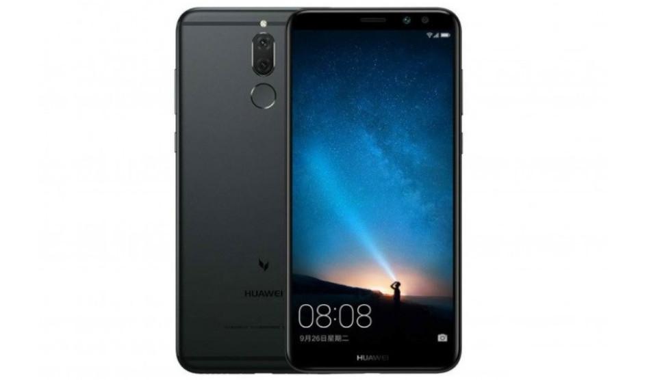 هاتف Huawei Honor 9i