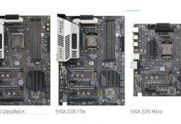 تعرف على سلسلة لوحات EVGA Z370 الجديدة