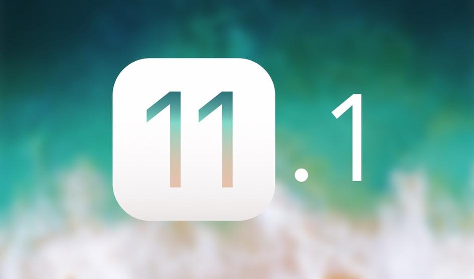 تحديث نظام التشغيل iOS 11.1