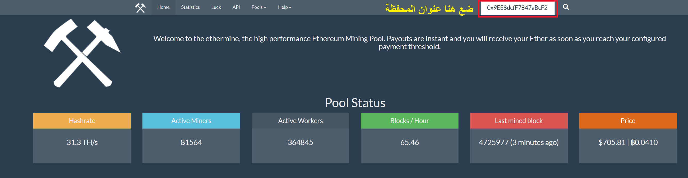 التعدين Mining Ethereum Bitcoin