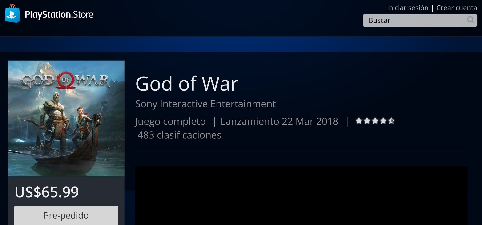 God of War PSX 2017