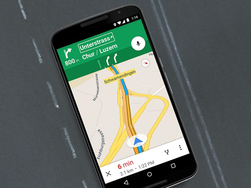 تطبيق الخرائطGoogle Maps