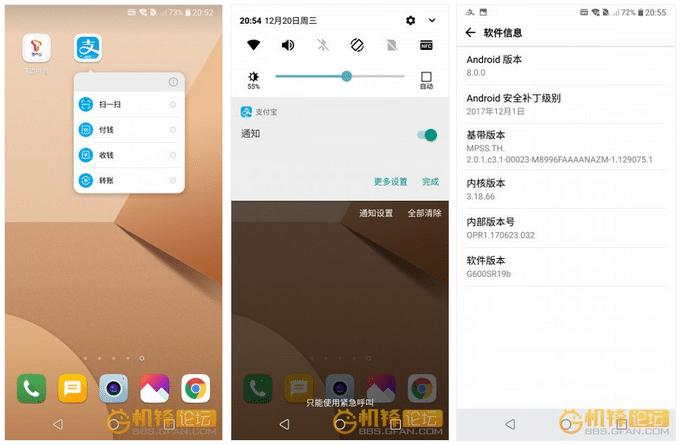تحديث نظام التشغيل Android Oreo 8.0